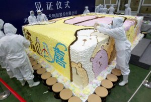dolce da guinness-Pechino