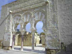Puerta_del_primer_ministro